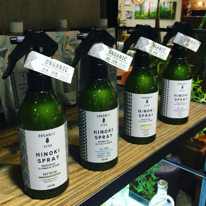 雑貨 HINOKI SPRAY
